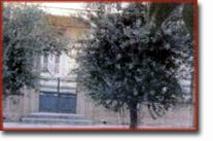 Οικία Δ. Καραγιάννη